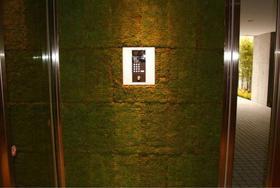 東京都中央区月島3-24-1 月島 賃貸・部屋探し情報 物件詳細