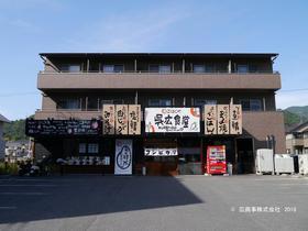 広島県呉市広古新開7 新広 賃貸・部屋探し情報 物件詳細