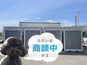 INABA新築バイクガレージ 酒田市東両羽町(7号線沿い)