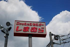 (仮)D-roomオッツ内ケ島町